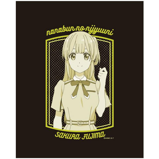 藤間桜 Tシャツ