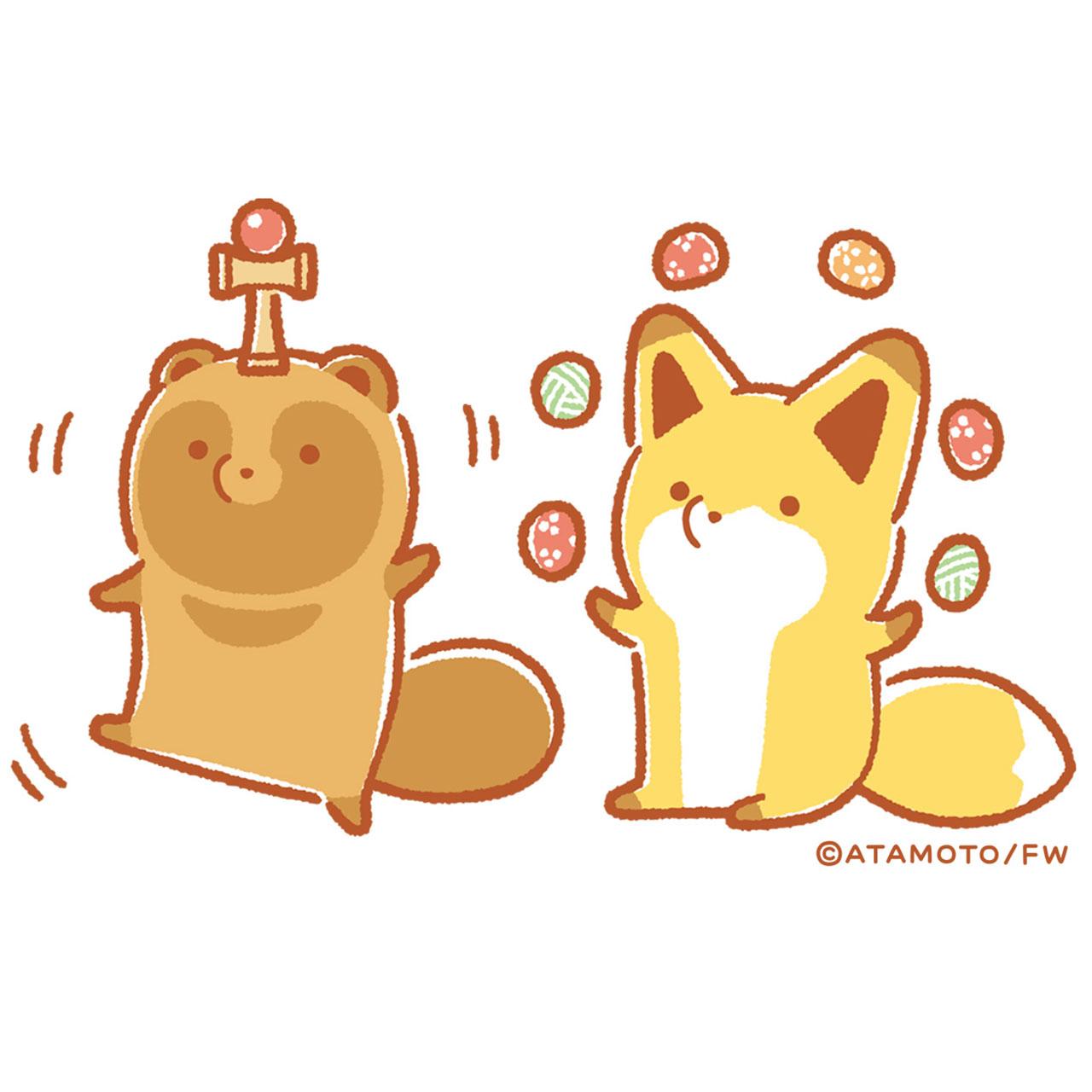 タヌキとキツネ よだれかけ(黄色)