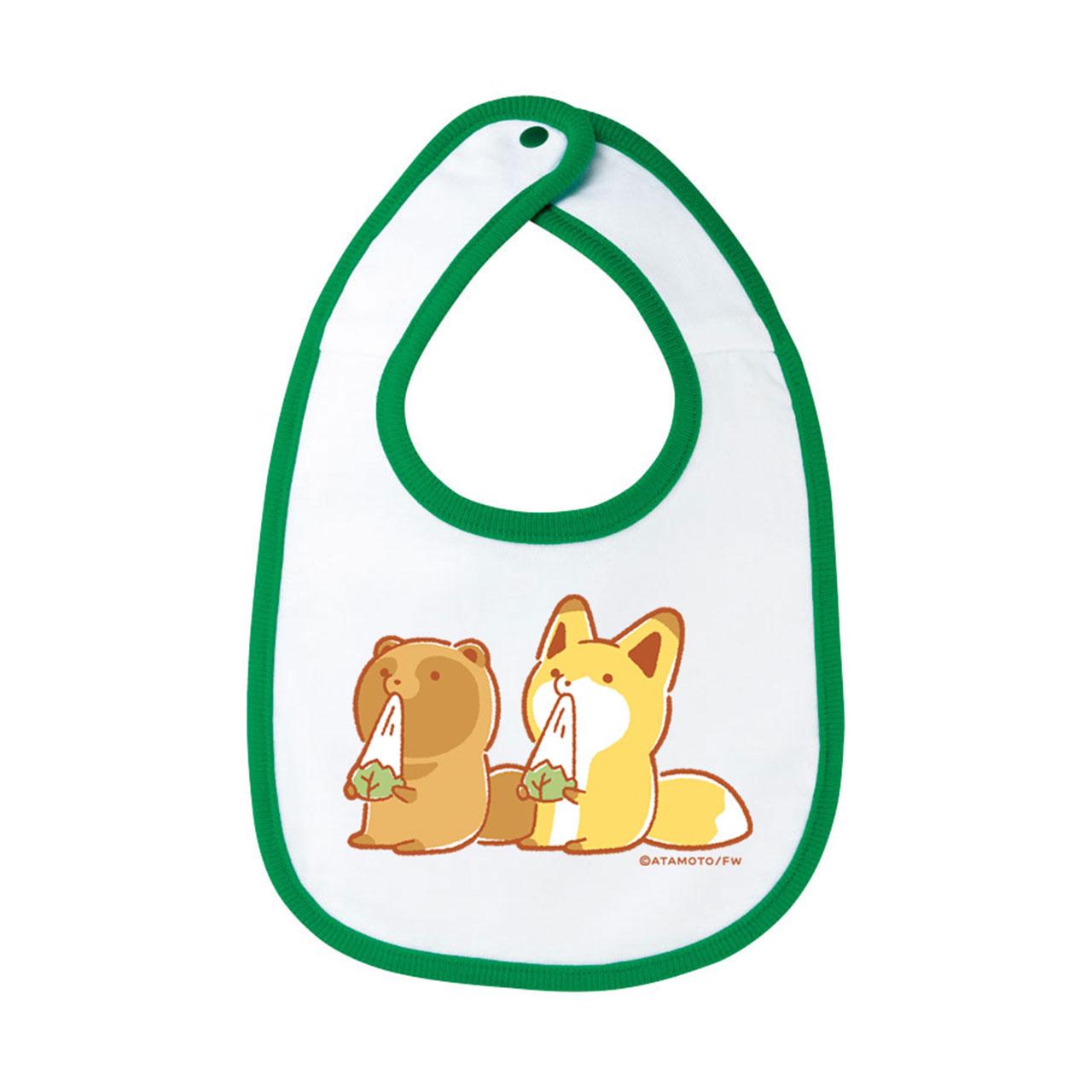 タヌキとキツネ よだれかけ(緑)