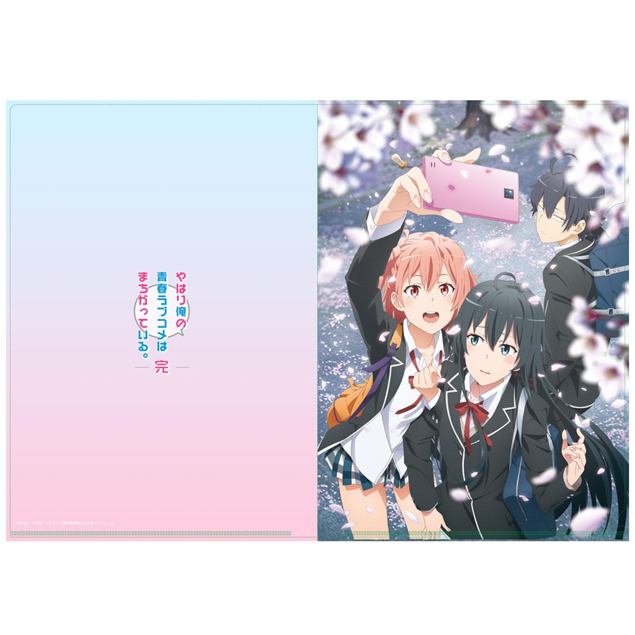 桜 A4クリアファイル