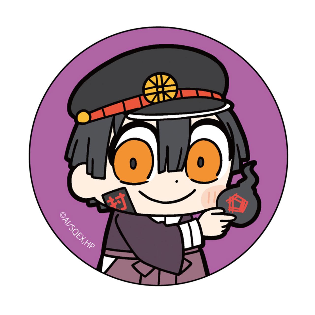 大川ぶくぶ先生描き起こし 司缶バッジ
