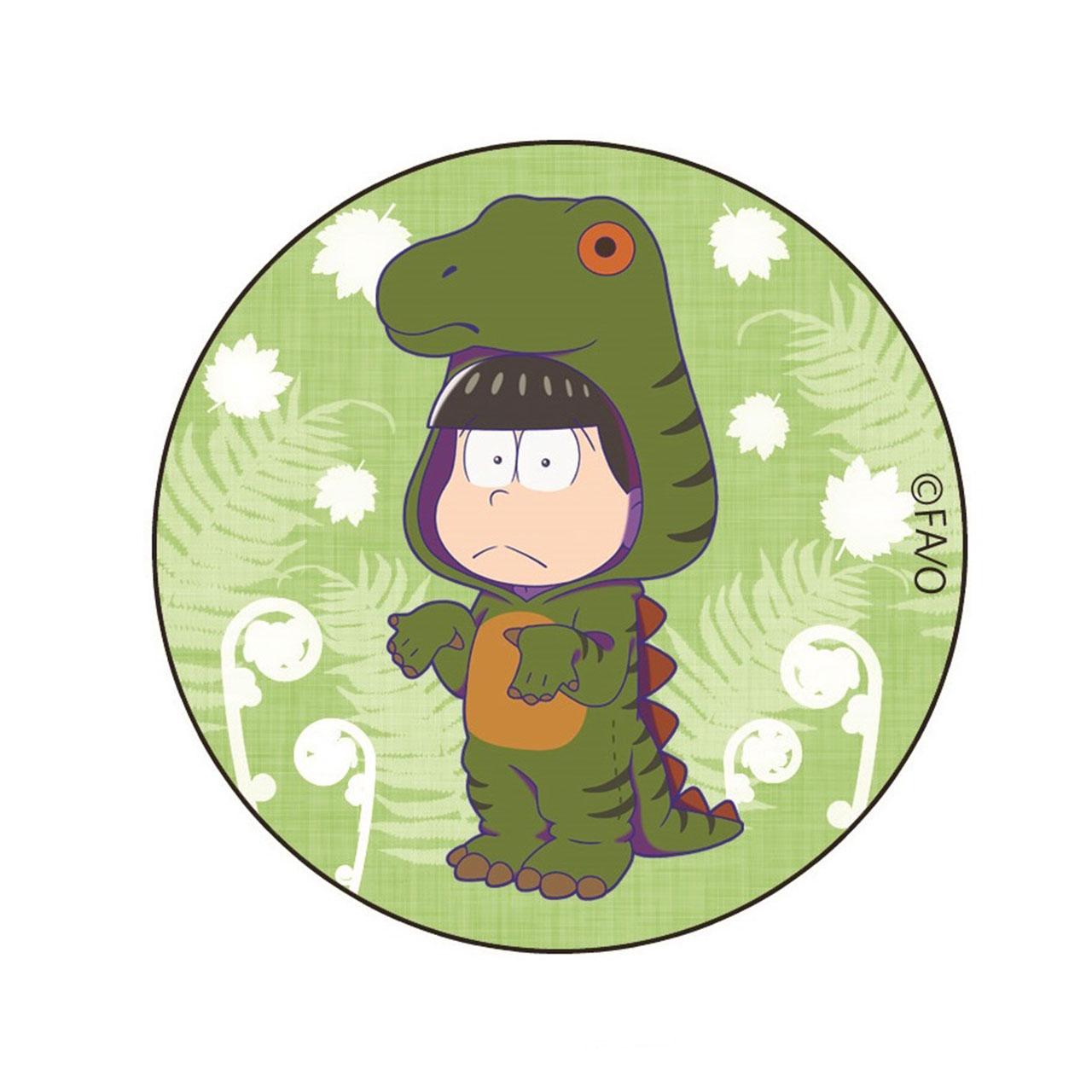 コシザサウルス チョロ松 缶バッジ