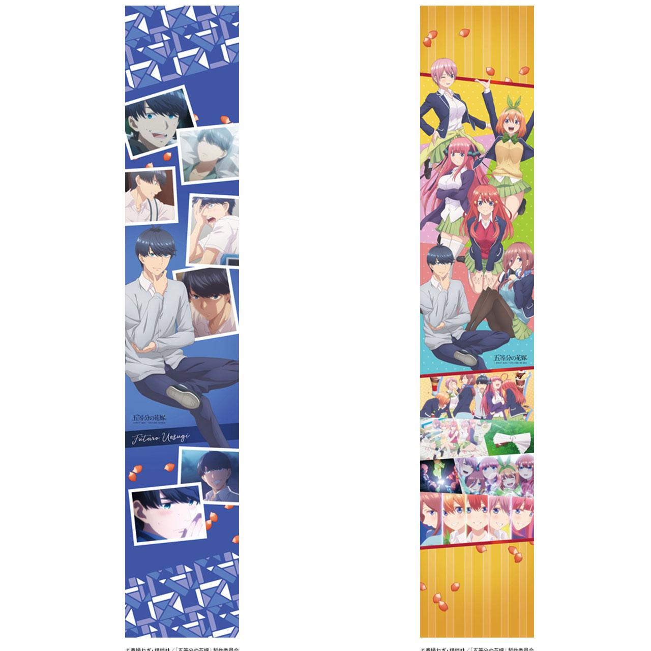 きゃらりえ WallPaper45cm 上杉風太郎 メインキャラカット集