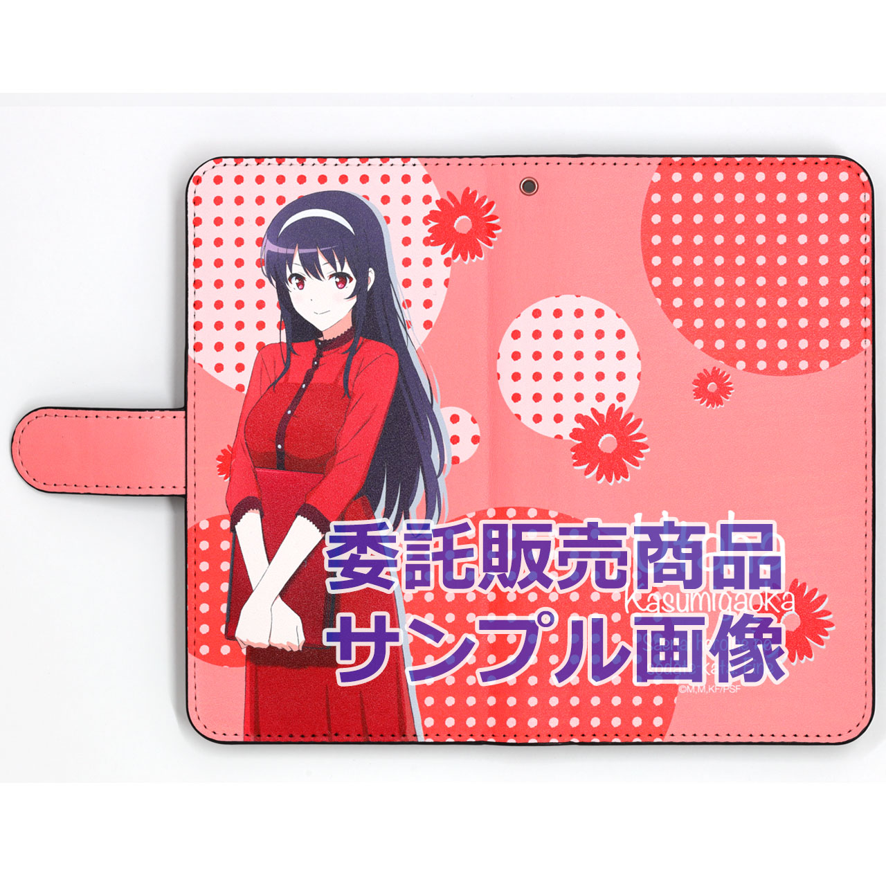 手帳型スマートフォンケース 霞ヶ丘詩羽