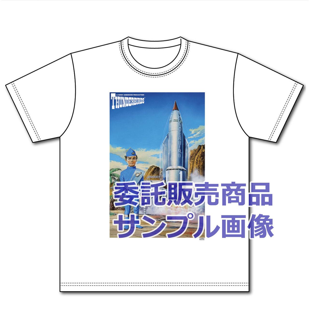 「サンダーバード」Tシャツ1号白
