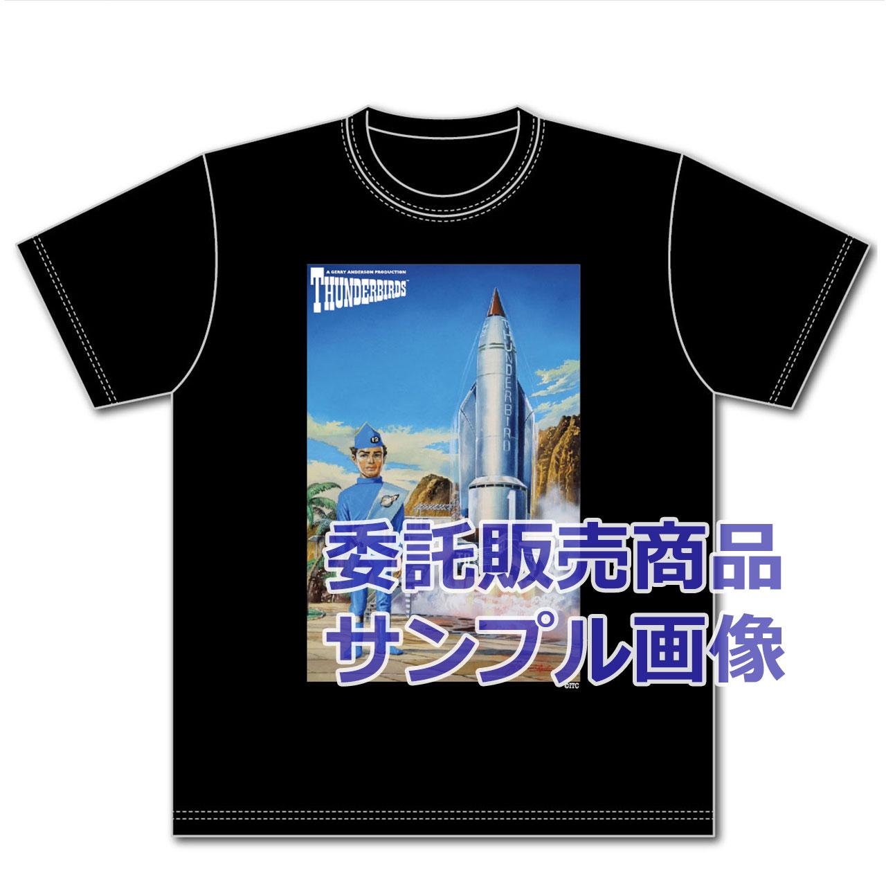 「サンダーバード」Tシャツ1号黒