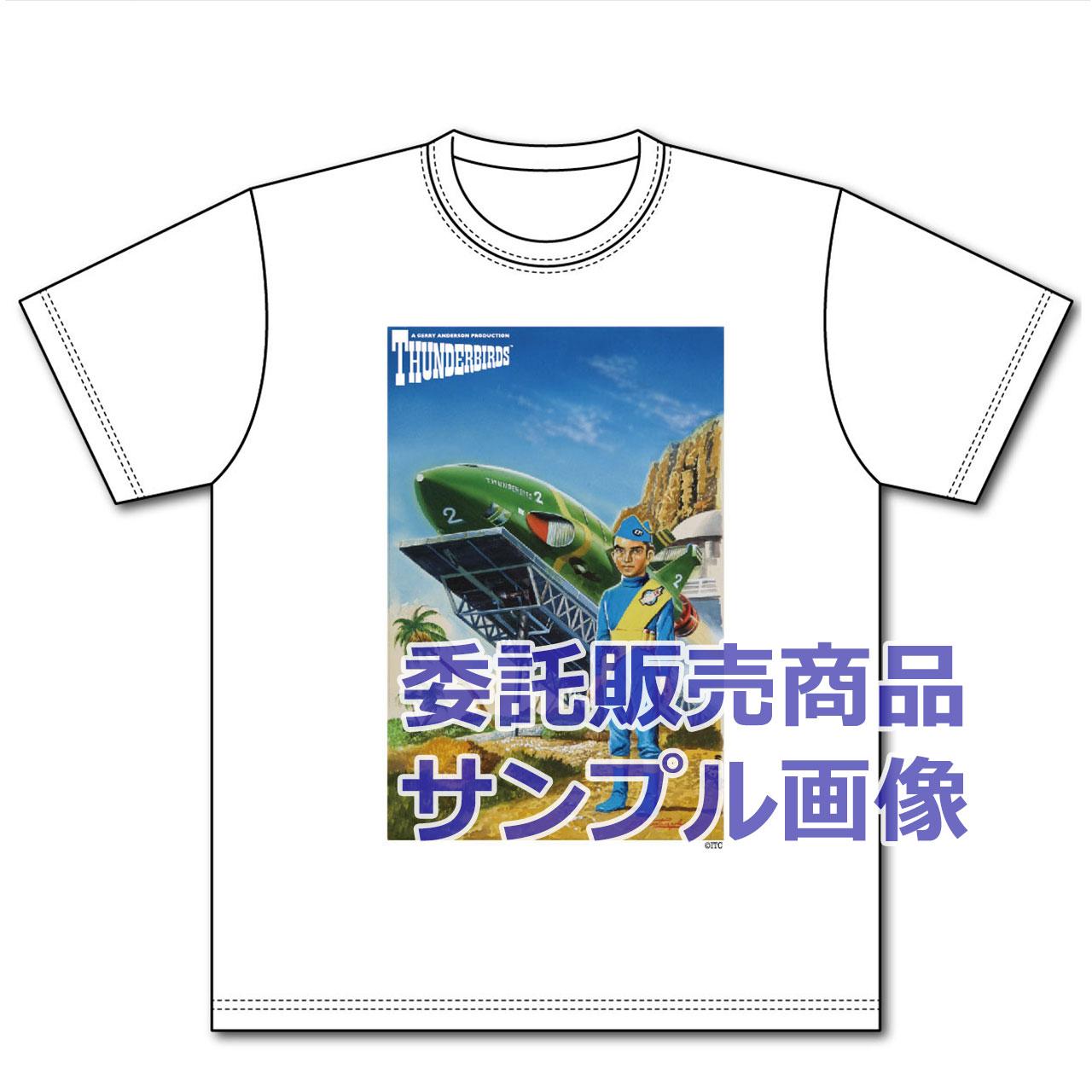 「サンダーバード」Tシャツ2号白