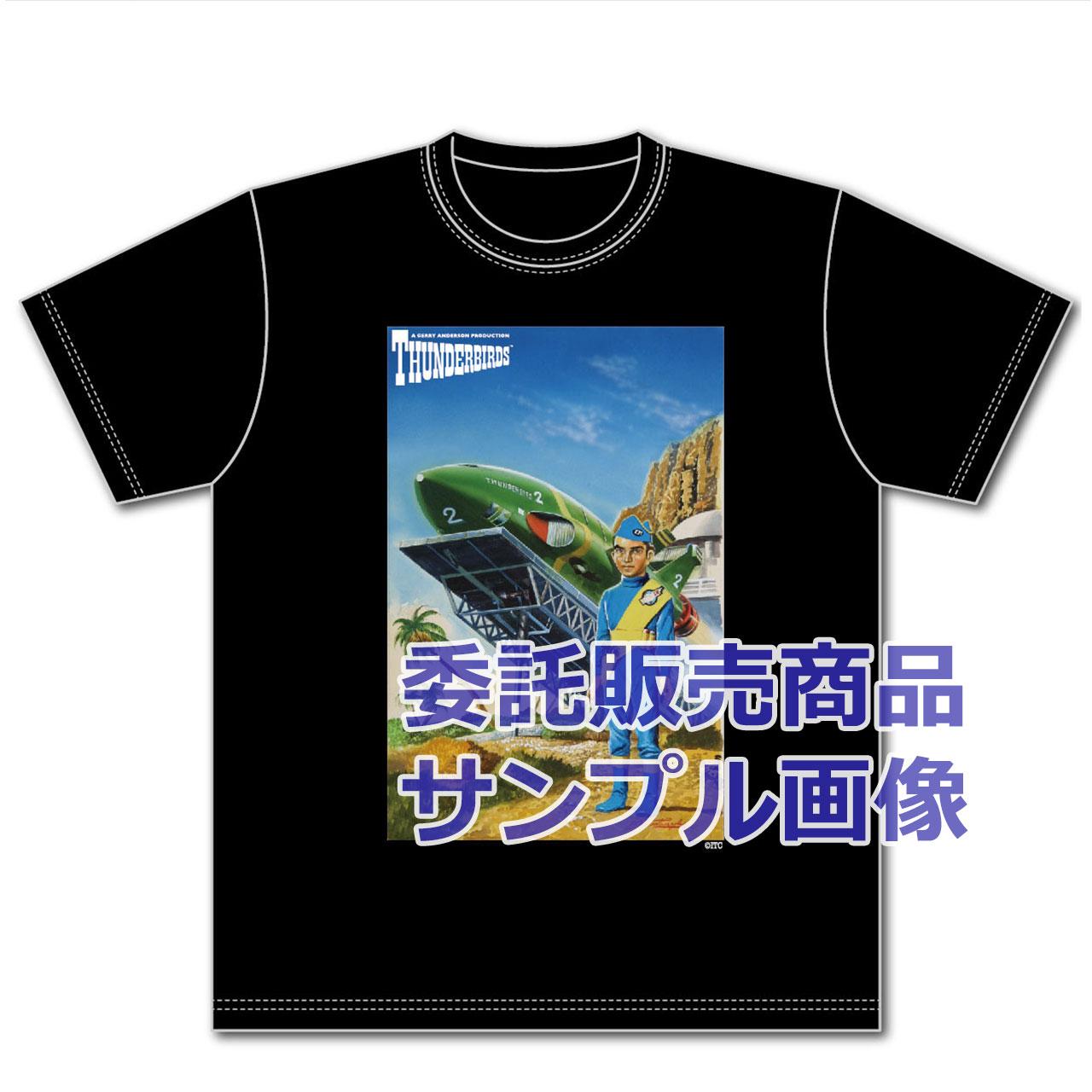 「サンダーバード」Tシャツ2号黒