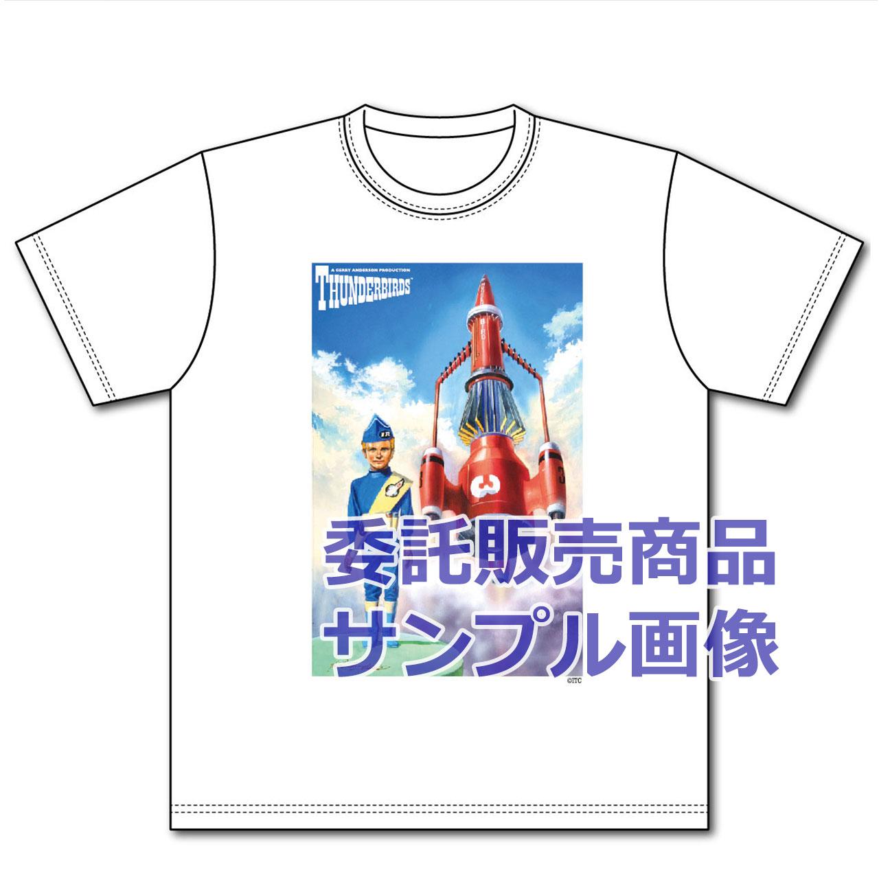 「サンダーバード」Tシャツ3号白