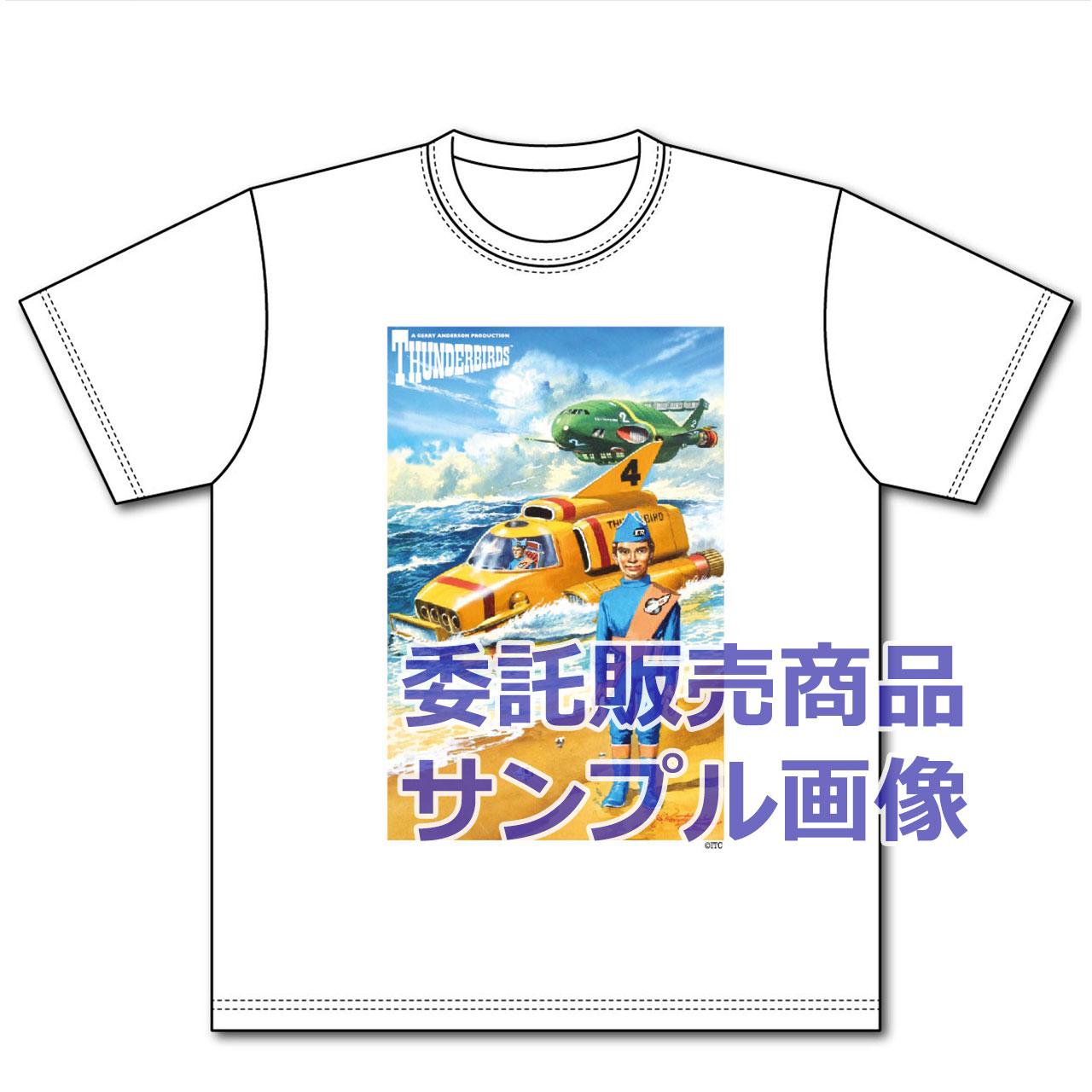 「サンダーバード」Tシャツ4号白