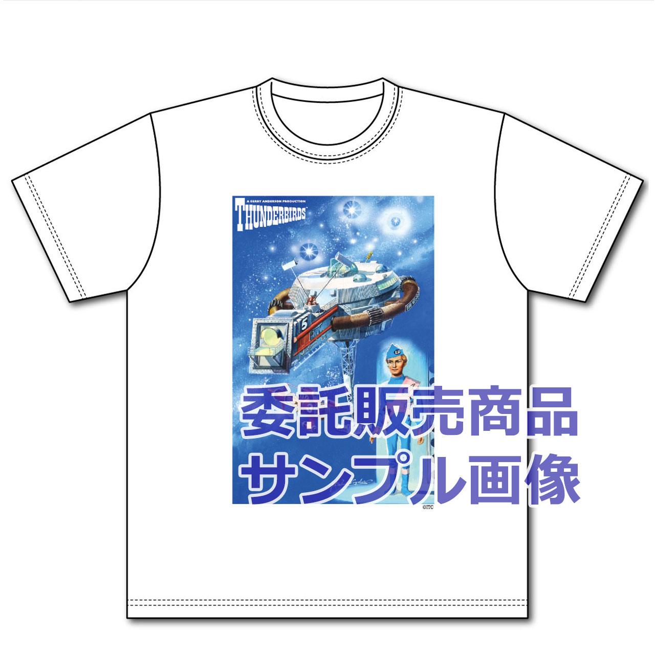 「サンダーバード」Tシャツ5号白