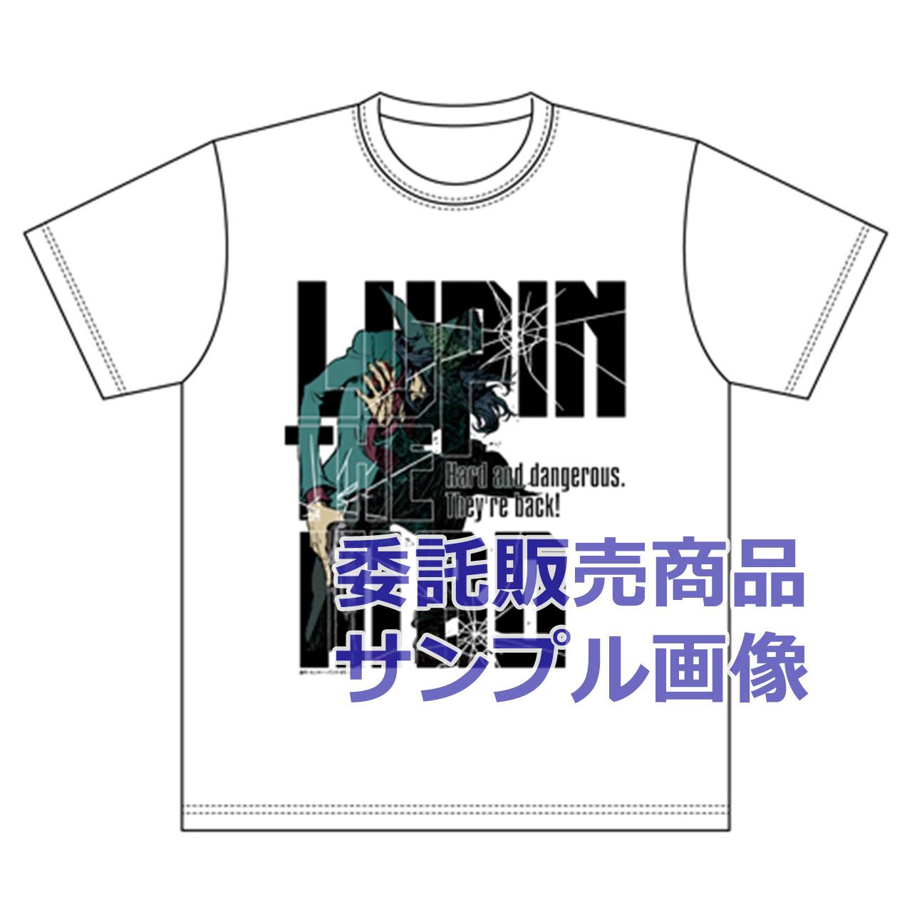 Tシャツ「次元大介の墓標」黒