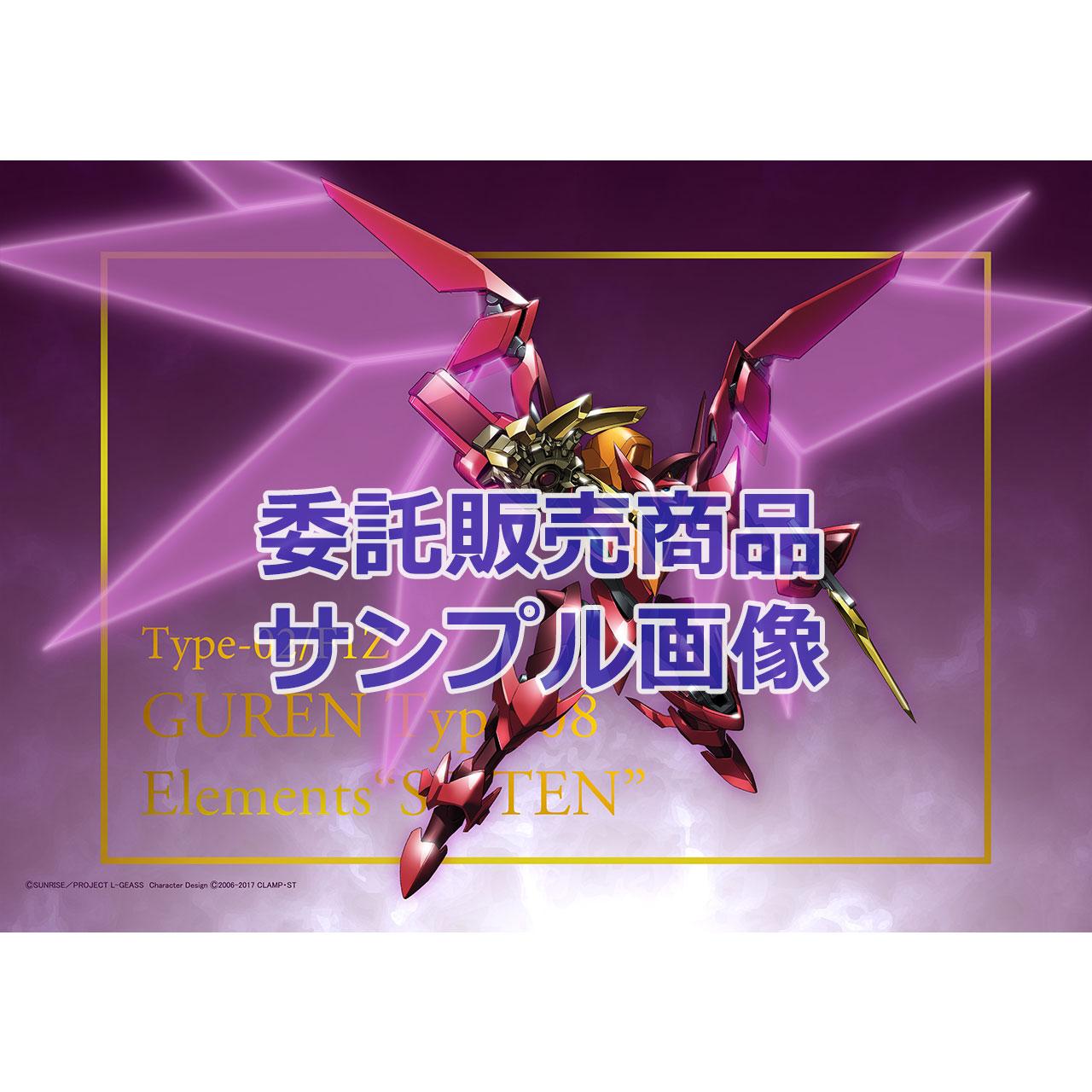 KMFB1タペストリー/紅蓮聖天八極式