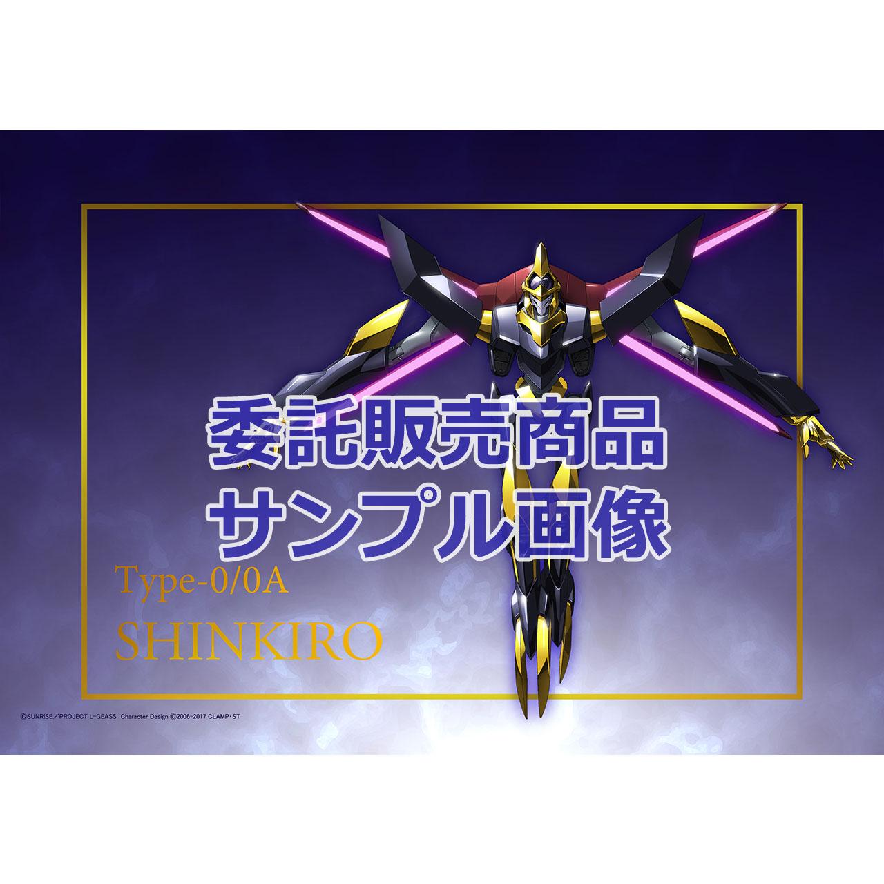 KMFB1タペストリー/蜃気楼