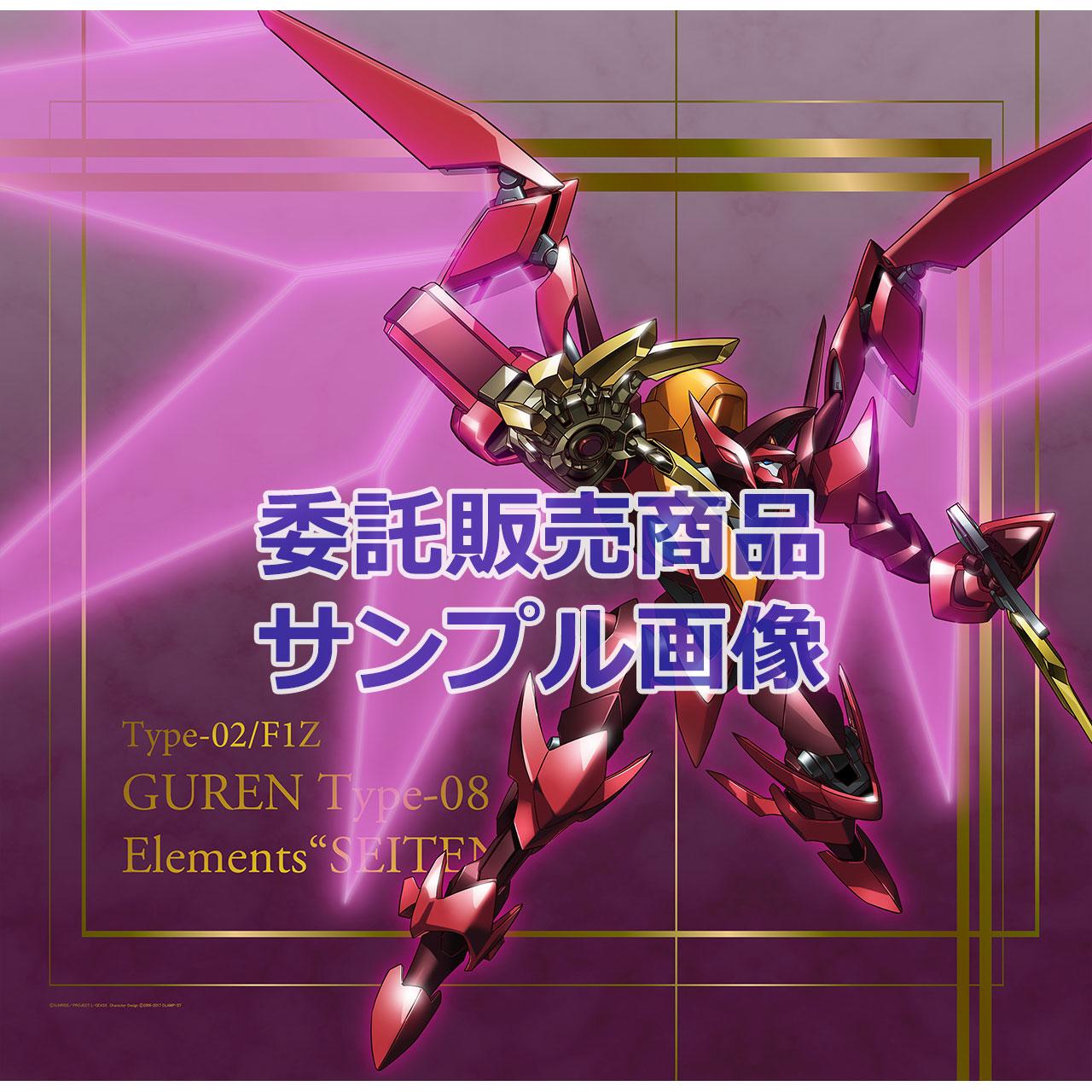 KMFカーテン/紅蓮聖天八極式