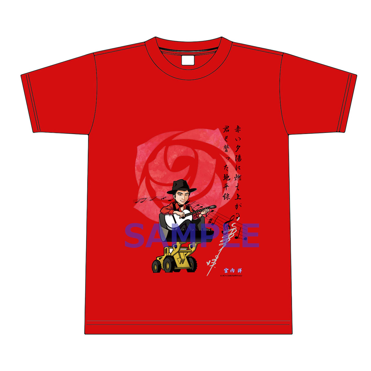 Tシャツ A  銀色箔押しサイン付きver.