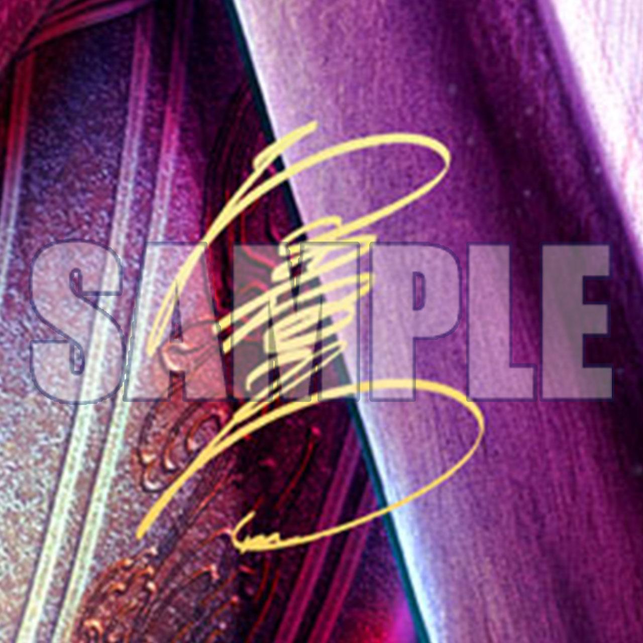 熱血タペストリー A 金色箔押しサイン付きver.イメージ