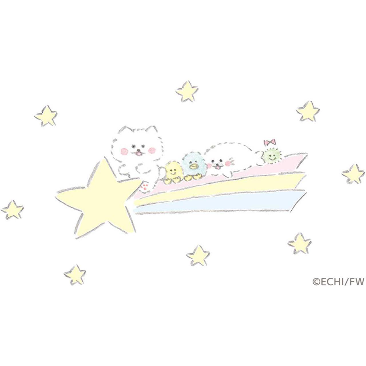 よだれかけ(水色) 流れ星デザイン