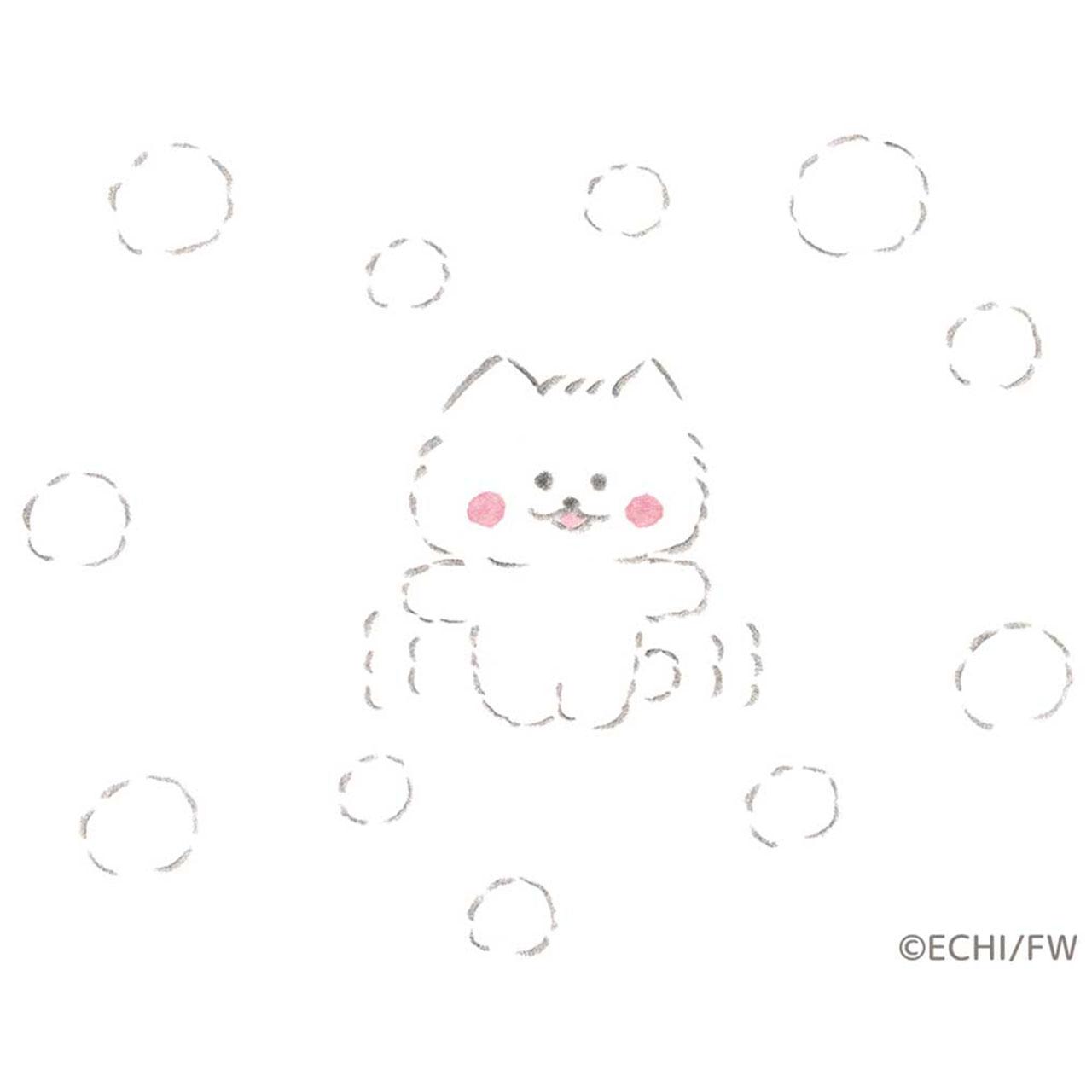 ロンパース(白) ほわほわデザイン