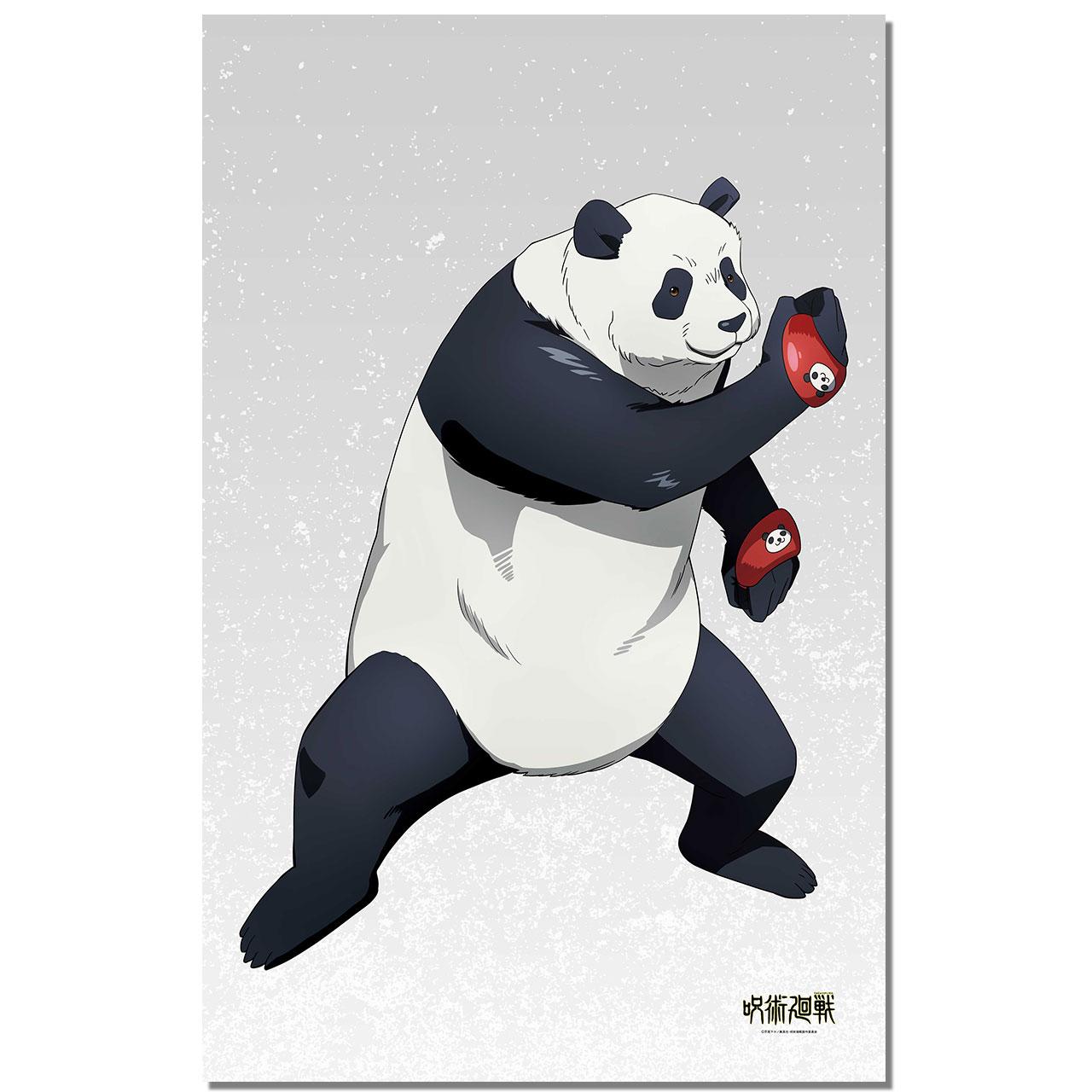パンダもふもふ毛布