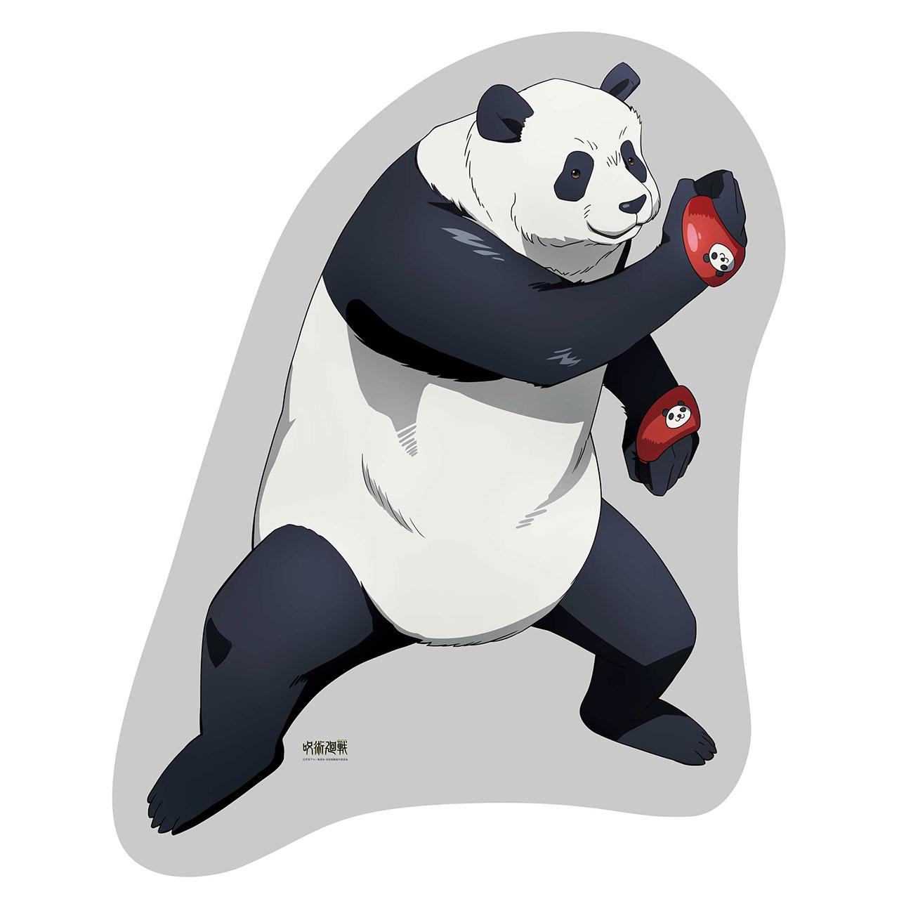 パンダ大型ビーズクッション