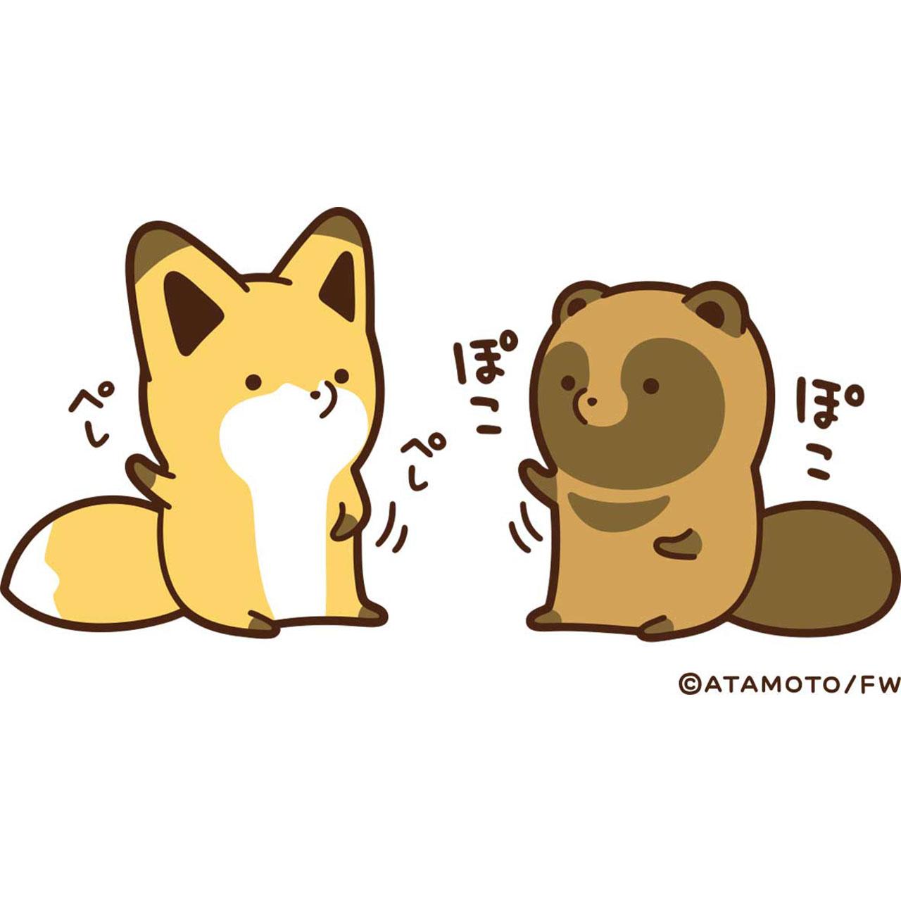 タヌキとキツネ ロンパース(ナチュラル) ぽこぽこ