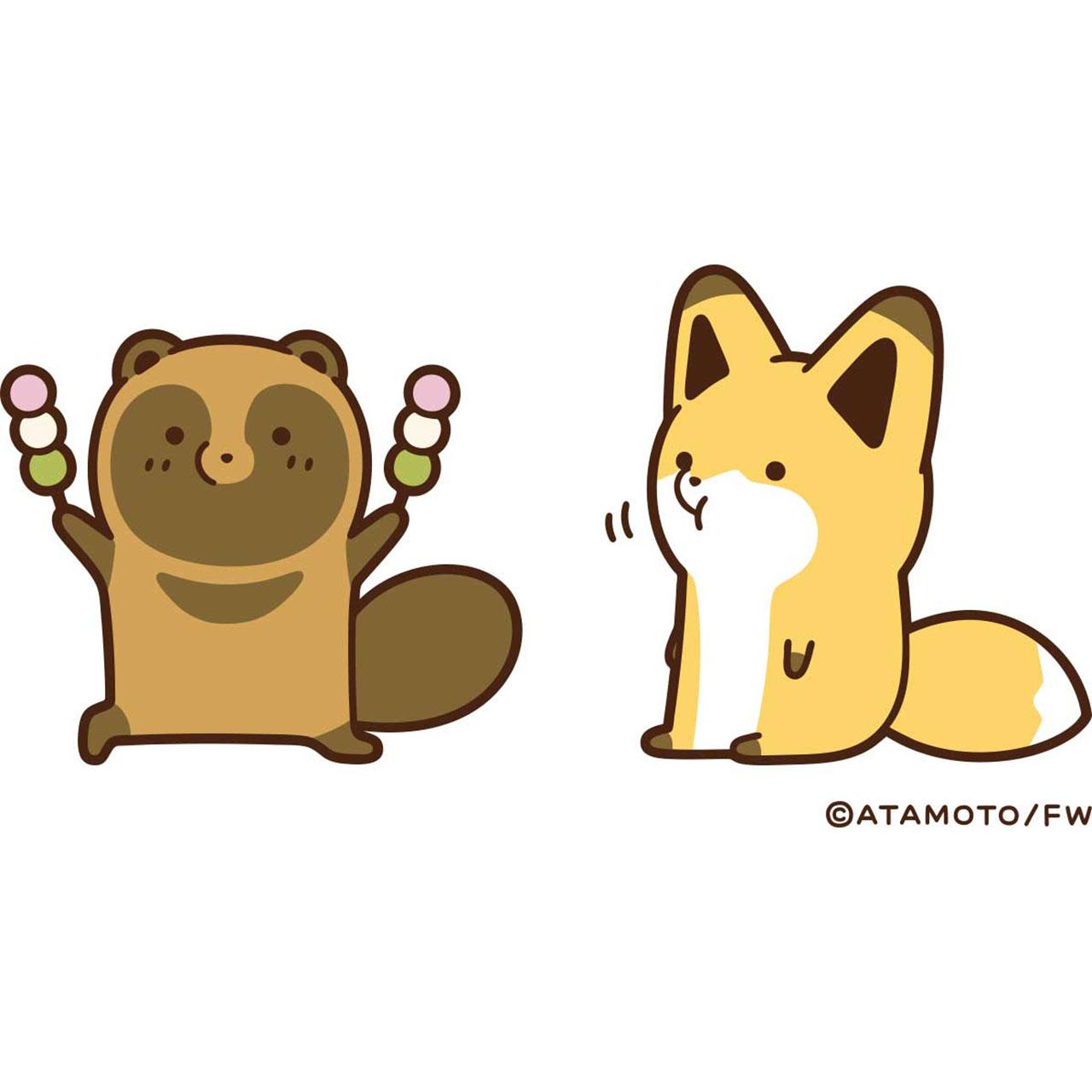 タヌキとキツネ ロンパース(ナチュラル) お団子