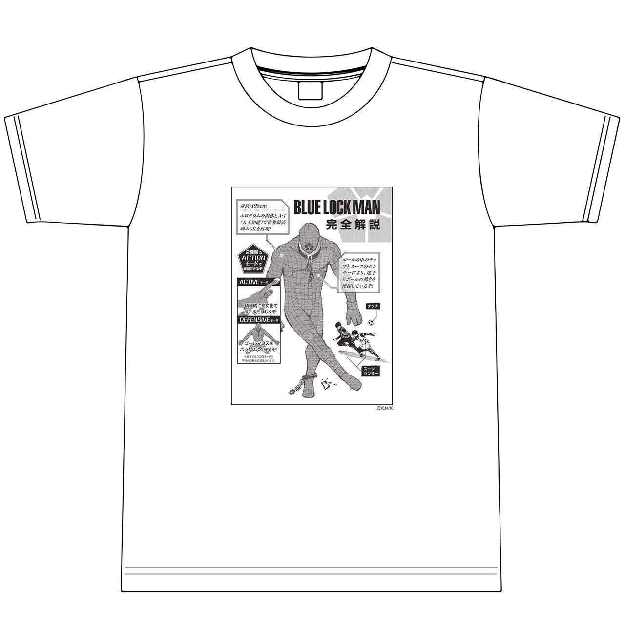 ブルーロックマンTシャツ