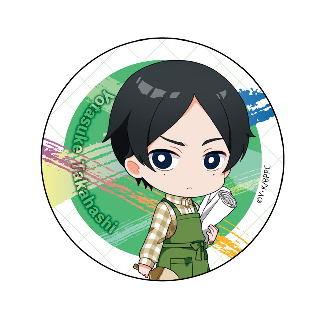 【描き起こし】缶バッジ 高橋世田介