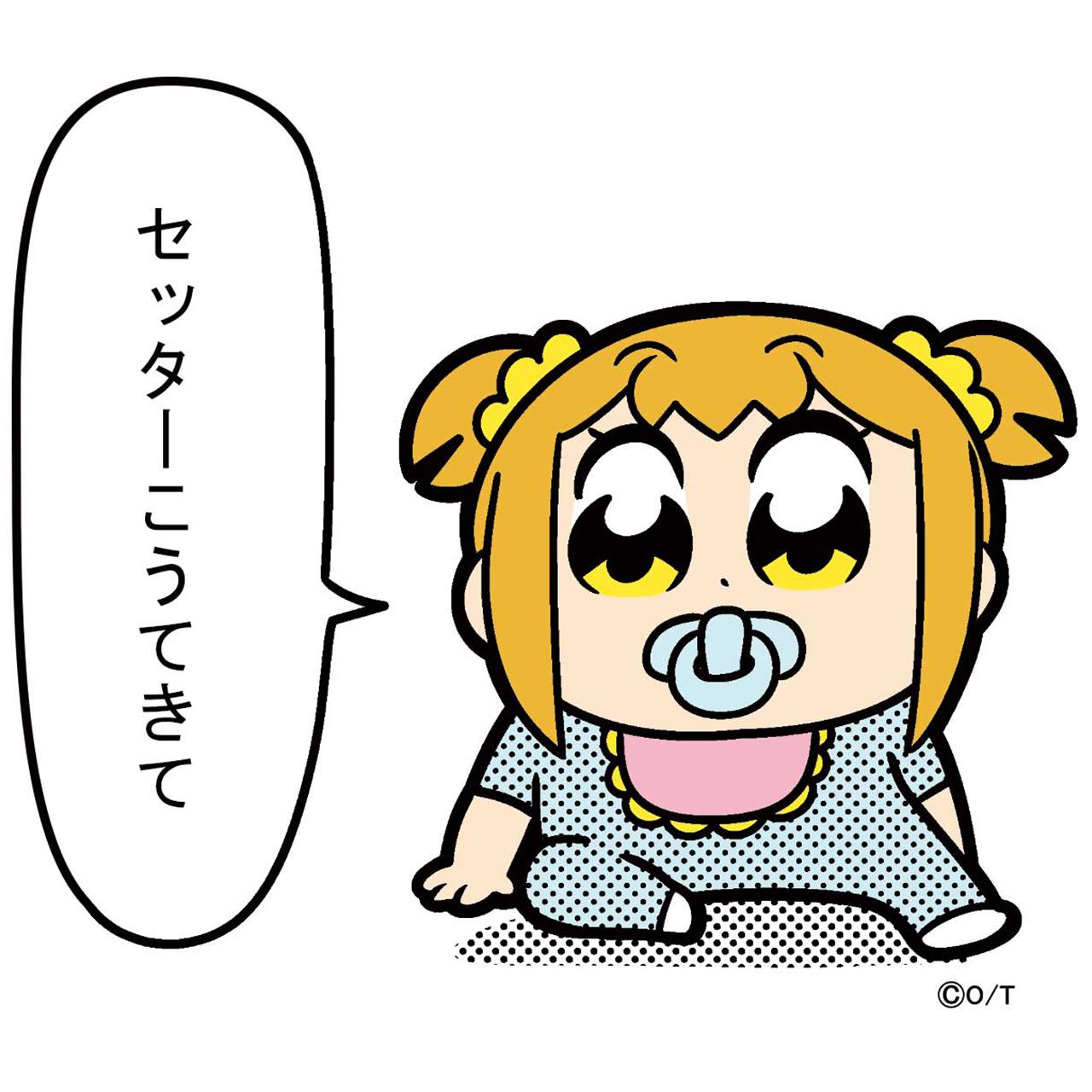 よだれかけ(セッター)